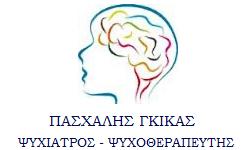 psyxiatros-petralona.gr